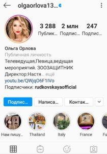 пример аватара